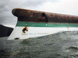 У берегов Филиппин затонул паром «Принцесса звезд»
