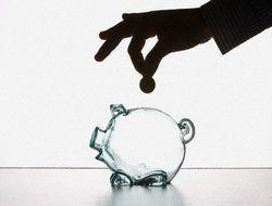 Несколько способов сэкономить