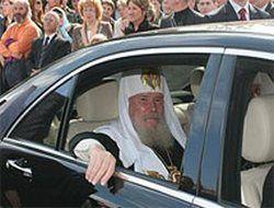 Патриарх Алексий II объявил грехами аборт и гражданский брак