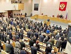 Депутаты просят увеличить госфинансирование партий