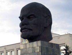 Российские болельщики охотятся за головою Ленина