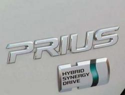 Автомобиль на зеленом топливе установил рекорд дальности пробега