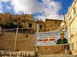Несмотря на перемирие в Палестине продолжаются беспорядки