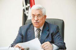Махмуд Аббас: Миру с Израилем мешает строительство на спорных землях