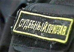 Приставы арестовали мобильник ценой в 100 рублей за долг в 300 тысяч