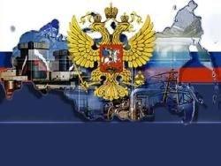 Ростехнадзор запретит переименование банкротов