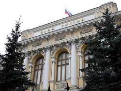 ЦБ РФ призывает бороться с ростом цен всем миром
