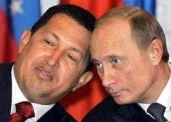 """Уго Чавес поблагодарил Россию \""""за высокий уровень сотрудничества\"""""""