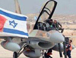 Израиль нанесет удар по Ирану между выборами и инаугурацией в США