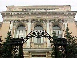 Банк России раскритиковал законопроекты о терминалах