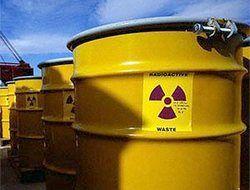 Россия умудрилась накопить 50% от всех радиоактивных отходов в мире