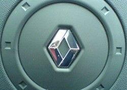 Renault к 2012 году выпустит новый автомобиль на основе концепта Egeus