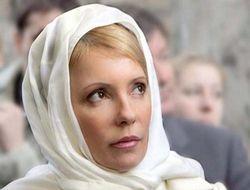Три сценария отставки Юлии Тимошенко