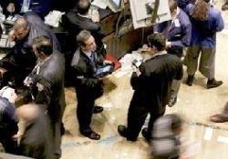 Рынок акций США продолжил падать