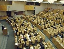 В Госдуме готовят закон об удвоении минимальной численности партий