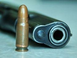 Рабочий завода в Кентукки застрелил четверых коллег