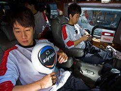 Киберспорт в Корее