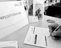 В России распространяется эпидемия кредитомании