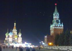 Над Москвой заметили НЛО