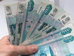 В ближайшие годы доходы российского бюджета будут выше расходов