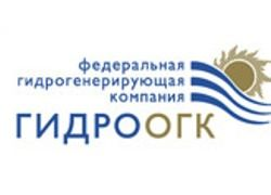 Крупнейшую энергокомпанию России ГидроОГК переименовали