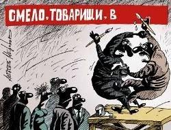 Казахская демократия сувереннее нашей?