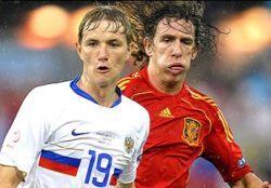 Россия - Испания. Накануне