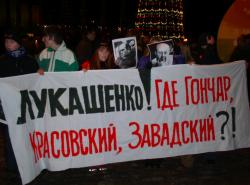 Польша хочет вернуть Белоруссию в Европу