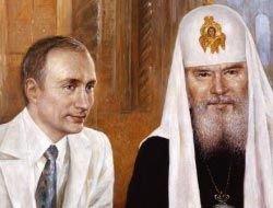 РПЦ дала православным права человека?