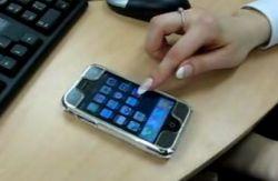 iPhone - изобретение женоненавистиков?