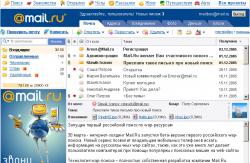 Mail.Ru запускает поиск людей