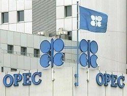 Глава ОПЕК: цена на нефть летом может достичь $170 за баррель
