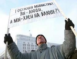 Россию взорвет не революция, а деградация общества