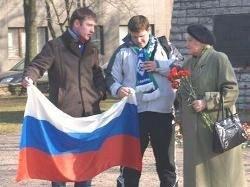 В Москве взлетели цены на флаги России
