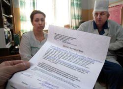 Бундестаг рассматривает закон о последней воле пациента