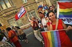 Иерусалим принял нетрадиционную любовь