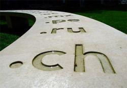 ICANN одобрила решение о регистрации доменов 1-го уровня