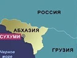 МИД Грузии выражает возмущение встречей Медведева и Багапша