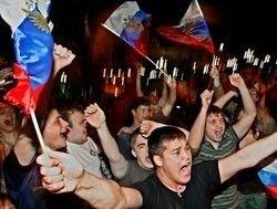 Российские болельщики прошли по Вене с оркестром