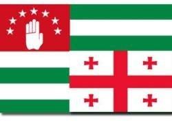 Грузия предложила новое решение конфликта с Абхазией