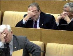 Российским депутатам мешают работать – то у них юбилей Думы, то футбол