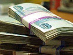 Правительство меняет правила получения госинвестиций