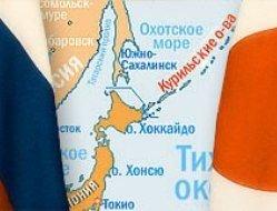 Изданы карты, включающие Курилы в состав Японии