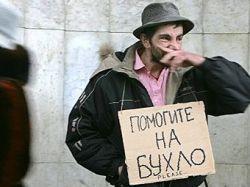 Причина бедности россиян - в их завистливости