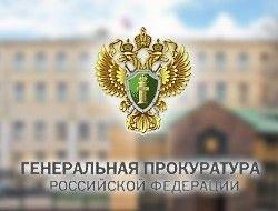 Московского юриста арестовали после жалобы на прокуратуру