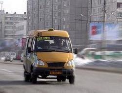 В Краснодаре поймали водителя маршрутки-наркомана