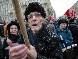Кого в России считают старым