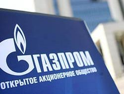 """Алексей Миллер: \""""Газпром\"""" будет первой компанией мира"""