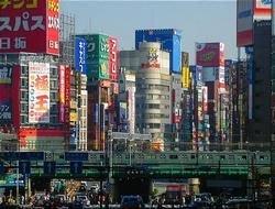 Инфляция в Японии в мае стала максимальной за 10 лет