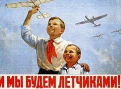Летчики заставили правительство разобраться в ценах на авиатопливо